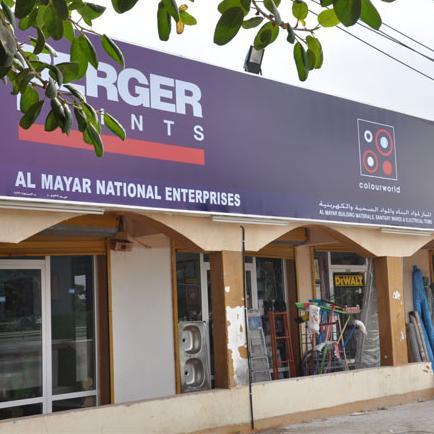 Al Mayar