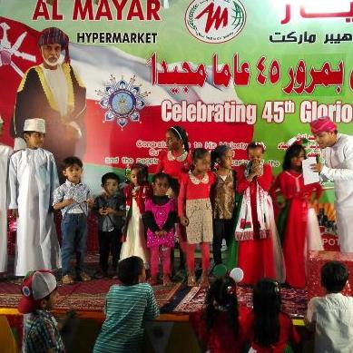 45th National Day Celebrations